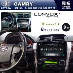 【CONVOX】2012~2014年CAMRY專用10吋無碟安卓機*8核心4+64※倒車選配