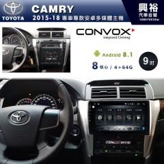 【CONVOX】2015~2018年CAMRY專用10吋無碟安卓機*8核心4+64※倒車選配