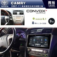 【CONVOX】2007~2011年CAMRY專用10吋無碟安卓機*聲控+藍芽+導航+安卓*8核心2+32/4+64※倒車選配