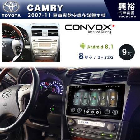 【CONVOX】2007~2011年CAMRY專用10吋無碟安卓機*聲控+藍芽+導航+安卓*8核心2+32(GT-2)※倒車選配