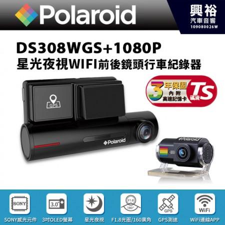 【Polaroid】寶麗萊 DS308WGS+1080P星光夜視WiFi前後行車紀錄器*TS碼流/前後SONY感光元件/3吋觸控屏/160度廣角/GPS測速警示