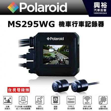 【Polaroid】寶麗萊 MS295WG 蜂鷹夜視雙鏡機車行車記錄器 *WiFi即時傳輸+GPS衛星定位