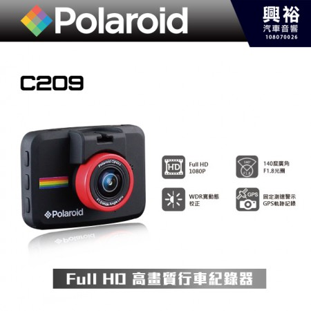 【Polaroid】寶麗萊 C209 高畫質行車記錄器 *可選配GPS支架