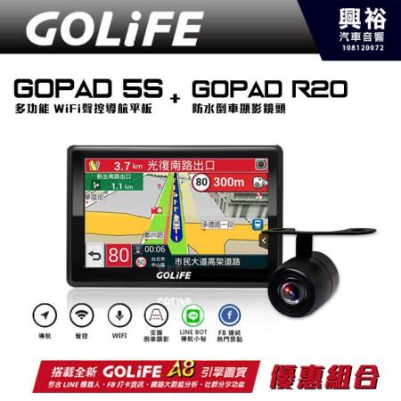 【GOLiFE】GoPad 5S 多功能Wi-Fi聲控導航平版+ R20防水型倒車顯影鏡頭