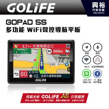 【GOLiFE】GoPad 5S 多功能Wi-Fi聲控導航平版*5吋觸控螢幕/首創LINE BOT功能/WiFi自動更新/支援倒車顯影
