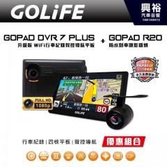 【GOLiFE】GoPad DVR7 Plus 升級版 Wi-Fi 行車記錄聲控導航平版+ R20 防水型倒車顯影鏡頭