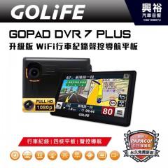 【GOLiFE】GoPad DVR7 Plus 升級版 Wi-Fi 行車記錄聲控導航平版 *7吋螢幕