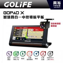 【GOLiFE】GoPad X 智慧四合一中控行車導航平板*含倒車顯影鏡頭組