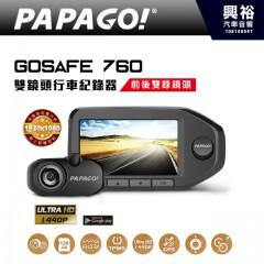 【PAPAGO】GoSafe 760 前後鏡頭行車記錄器*Ultra HD 1440P