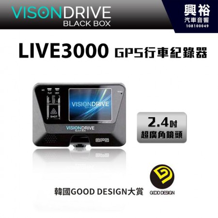 "【VISIONDRIVE】韓國 LIVE-3000 GPS 行車記錄器*SHARP TFT 2.4""LCD螢幕"