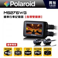【Polaroid】寶麗萊 MS276WG 蜂鷹夜視雙鏡機車行車記錄器 *WiFi即時傳輸 送32G