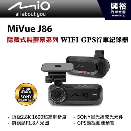 【Mio】MiVue J86 前鏡頭 WIFI GPS行車記錄器*2.8K極致銳利