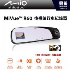 【Mio】MiVue R60 後視鏡行車記錄器*SONY高感光元件