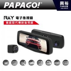 【PAPAGO】RAY 電子後視鏡前後雙錄行車記錄器 *7.8吋滿版大螢幕