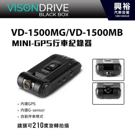【VISIONDRIVE】韓國 VD-1500MB 超廣角 GPS行車記錄器*送4G 210度旋轉鏡頭