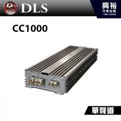 【DLS】瑞典 CC1000 單聲道擴大機