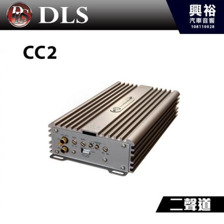 【DLS】瑞典 CC2 二聲道擴大機
