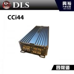 【DLS】瑞典 CCi44 CC-44四聲道擴大機
