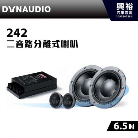 【DYNAUDIO】Esotec System 242 242 6.5吋 二音路分離式喇叭*純正丹麥製造公司貨 非大陸製
