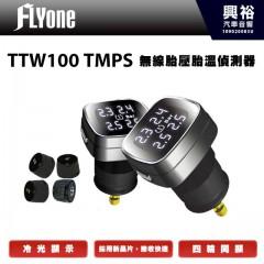 【FLYone】TTW100 TMPS 無線胎壓胎溫偵測器