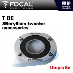 【FOCAL】3Beryllium tweeter+accessories*Utopia Be法國原裝正公司貨