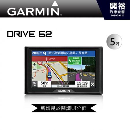 【Garmin】Drive 52 5吋衛星導航機*TripAdvisor景點資訊