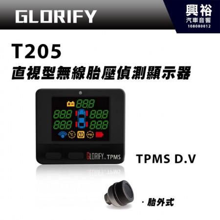 【GLORIFY】TPMS D.V (T205) 直視型無線胎壓監測器*胎外式D.I.Y