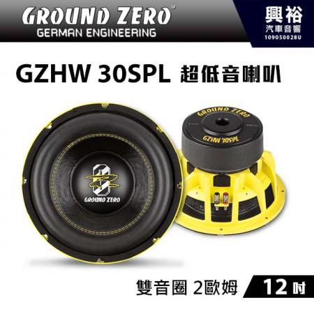 【GROUND ZERO】德國零點 GZHW 30SPL 12吋 超低音喇叭 *雙音圈+2歐姆+3000W (公司貨