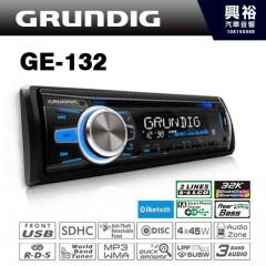 【GRUNDIG】GE-132 藍芽汽車音響主機*公司貨