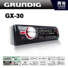 【GRUNDIG】德國歌蘭帝 GX-30 無碟主機*公司貨