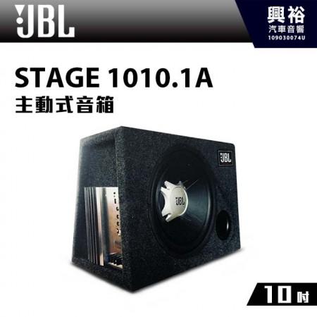 【JBL】STAGE 1010.1A 10吋主動式低音喇叭*低音喇叭 (公司貨
