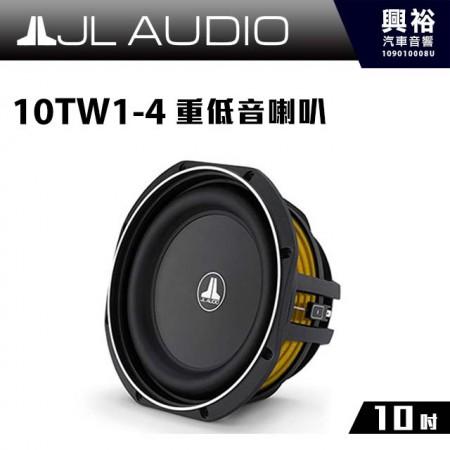 【JL】10TW1-4 10吋重低音喇叭*公司貨