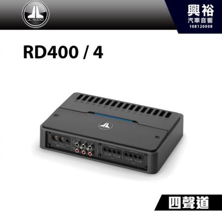 【JL】RD400 / 4 四聲道全頻擴大機