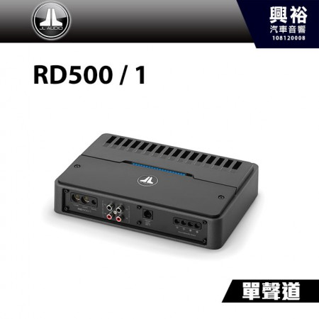 【JL】RD500 / 1 單聲道全頻擴大機