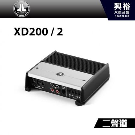 【JL】XD200 / 2 二聲道全頻擴大機