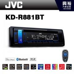 【JVC】KD-R881BT 藍芽多媒體主機 支援安卓手機 *公司貨