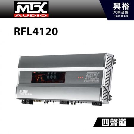 【MTX】RFL4120 四聲道擴大機