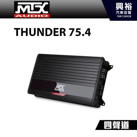 【MTX】THUNDER 75.4 四聲道擴大機