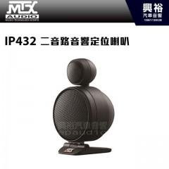 【MTX】IP432 四系列二音路音響定位喇叭 *公司貨