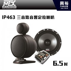 【MTX】IP463 四系列 6.5吋三音路音響定位喇叭 *公司貨