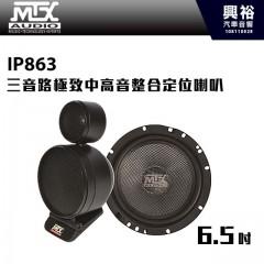 【MTX】IP863 6.5吋 三音路極致中高音整合定位喇叭 *公司貨