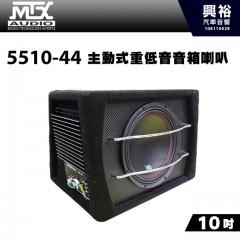 【MTX】美國品牌 10吋主動式重低音音箱喇叭5510-44*MAX 800W