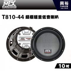 【MTX】美國品牌 10吋鋁框超重低音喇叭T810-44*RMS 400W 4Ω+4Ω