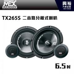 【MTX】TX265S 6.5吋二音路分離式喇叭 *最大功率260W.公司貨