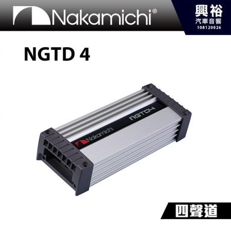 【Nakamichi】NGTD4 D類四聲道擴大器