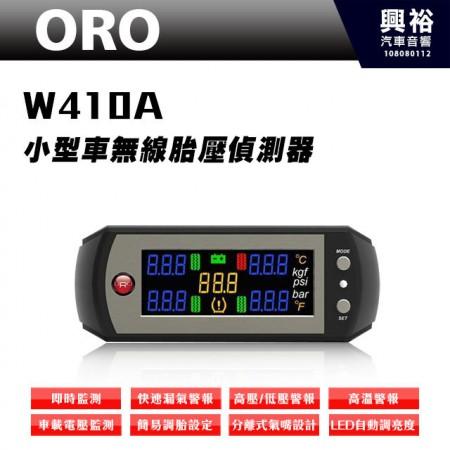 【ORO】W410A 小型車無線胎壓監測器