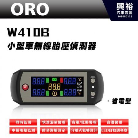 【ORO】W410B 影音型無線胎壓監測器 (省電型) *TPMS胎壓監測系統