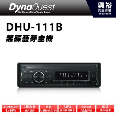 【DynaQuest】DHU-111B 無碟藍芽主機*內建藍芽 可播放MP3音樂 免持電話*