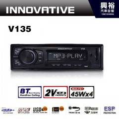 【INNOVATIVE】創新牌 V135 無碟藍芽音響主