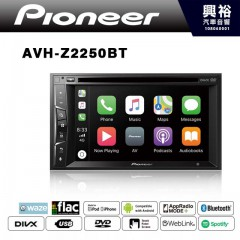 【Pioneer】AVH-Z2250BT 6.2吋DVD觸控螢幕主機 *Apple CarPlay+支援藍芽+Weblink APP (公司貨